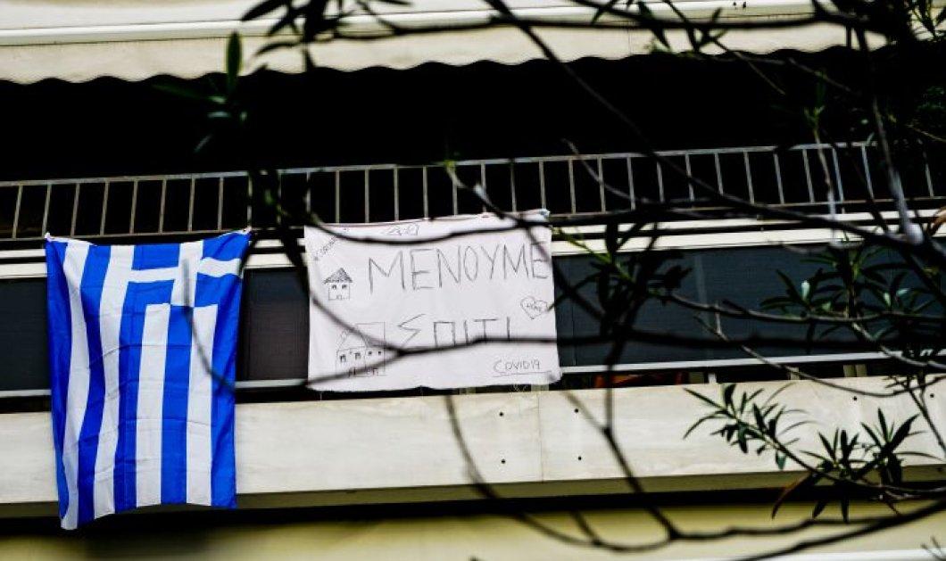 Κορωνοϊός - Ελλάδα: 139 οι νεκροί στην χώρα μας - Κατέληξε 89χρονος στο ΝΙΜΤΣ - Κυρίως Φωτογραφία - Gallery - Video