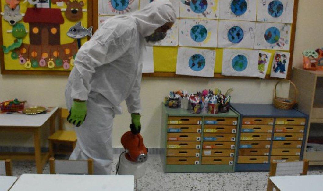 Κορωνοϊός - Ελλάδα: Μέχρι τις 10 Μαΐου θα παραμείνουν κλειστά τα σχολεία - Κυρίως Φωτογραφία - Gallery - Video