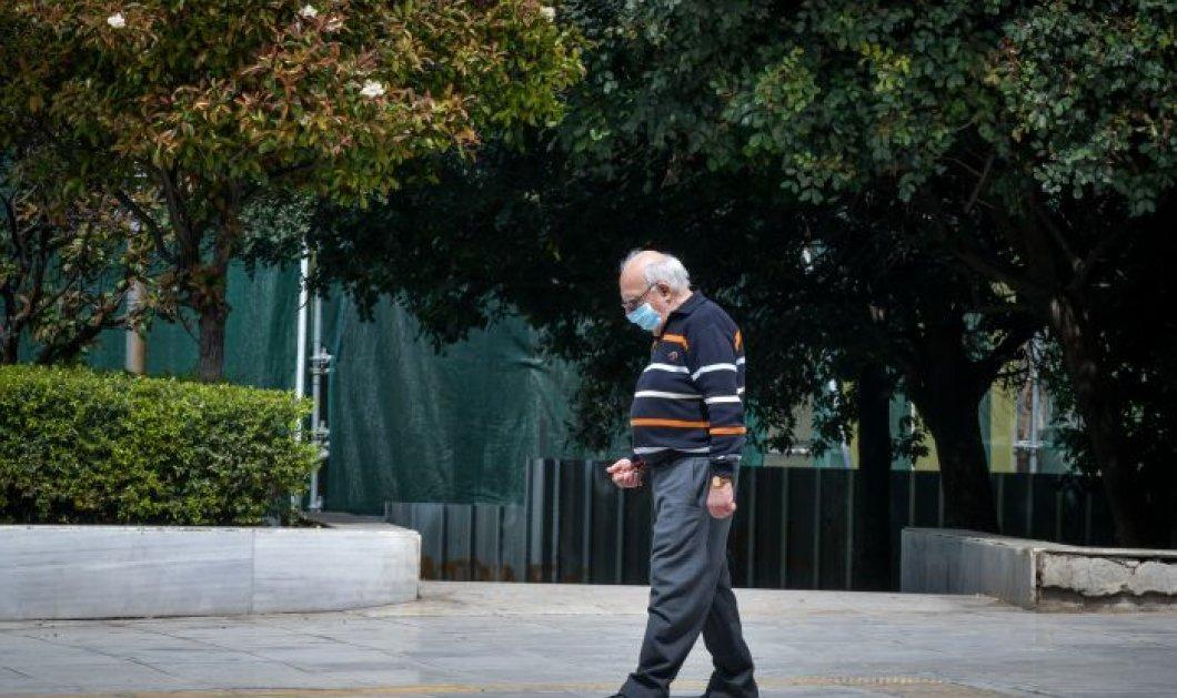 Η ψυχολόγος Αρετή Βεργούλη εξηγεί: Οι Έλληνες εξωστρεφής & συναισθηματικός λαός, πειθάρχησε για έναν λόγο  - Έπαιξαν ρόλο τα ''σόγια'' - Κυρίως Φωτογραφία - Gallery - Video
