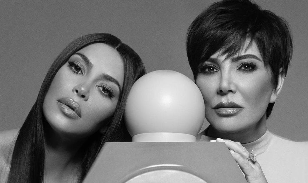 Οι Kardashian δεν βάζουν μυαλό: Μαμά Kris & κόρη Kim παρουσιάζουν το νέο κοινό τους άρωμα (φωτό - βίντεο) - Κυρίως Φωτογραφία - Gallery - Video