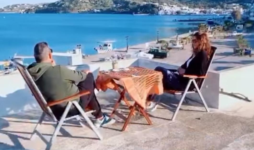 Ας γελάσουμε λίγο: Να πως θα σερβίρουν καφέ στην Πάτμο φέτος – Από μακριά και αγαπημένοι (βίντεο) - Κυρίως Φωτογραφία - Gallery - Video