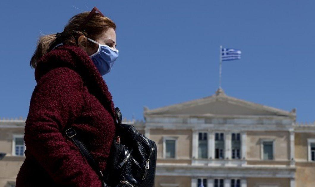 Κορωνοϊός - Ελλάδα: 10 νέα κρούσματα, 32 διασωληνωμένοι & κανένας νέος θάνατος - Κυρίως Φωτογραφία - Gallery - Video