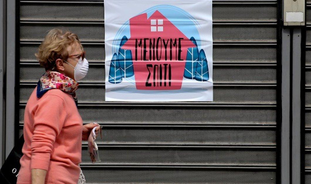 Κορωνοϊός - Ελλάδα: Στους 119 οι νεκροί - Κατέληξε 35χρονος χωρίς υποκείμενο νόσημα στη Θεσσαλονίκη - Κυρίως Φωτογραφία - Gallery - Video