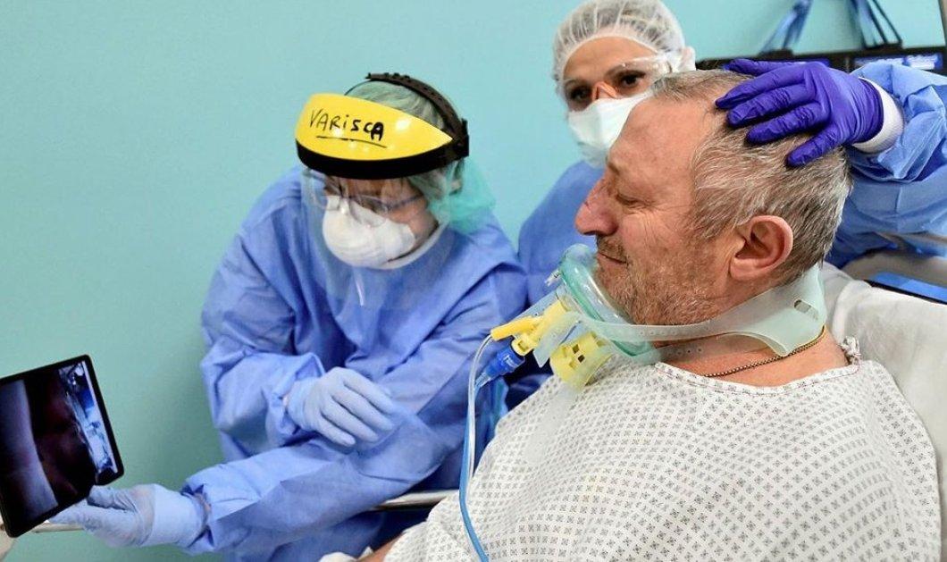 Η απελπισία του Μιλανέζου ασθενή που μιλάει με τους δικούς του στο Skype υποβασταζόμενος - Μία φωτό, 1000 λέξεις - Κυρίως Φωτογραφία - Gallery - Video