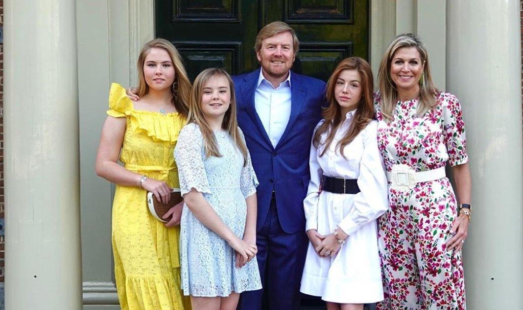 Από το παλάτι θα γιορτάσει η βασιλική οικογένεια της Ολλανδίας την Ημέρα του Βασιλιά - Μας προσκαλούν στα social media τους (φωτό) - Κυρίως Φωτογραφία - Gallery - Video