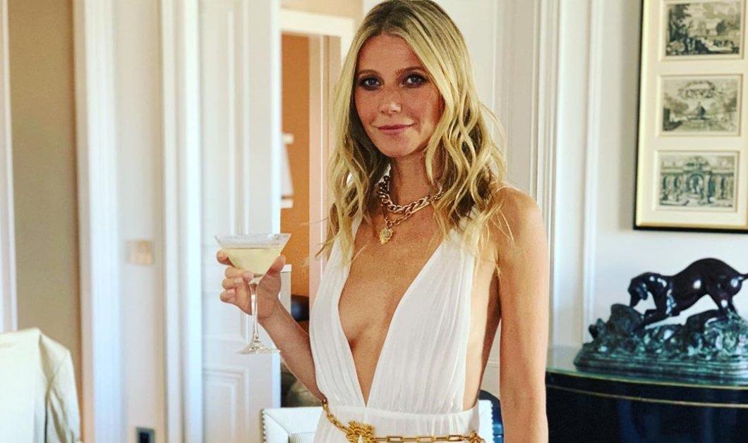 """Gwyneth Paltrow: Πουλάει δονητές για τις """"δύσκολες"""" μέρες του κορωνοϊού - Προβλήματα στο ζευγάρι της (φωτό - βίντεο) - Κυρίως Φωτογραφία - Gallery - Video"""