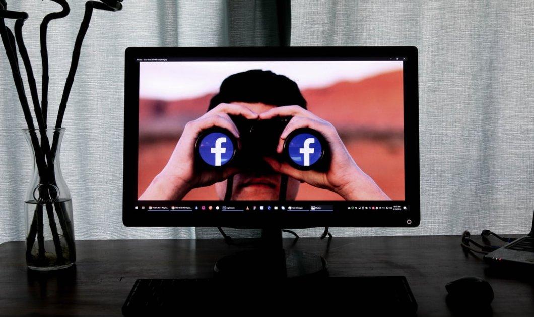 Αύξηση 100% στις messenger βιντεοκλήσεις - Νέο ειδικό για ομαδικές βιντεοκλήσεις από το Facebook λόγω κορωνοϊού - Κυρίως Φωτογραφία - Gallery - Video