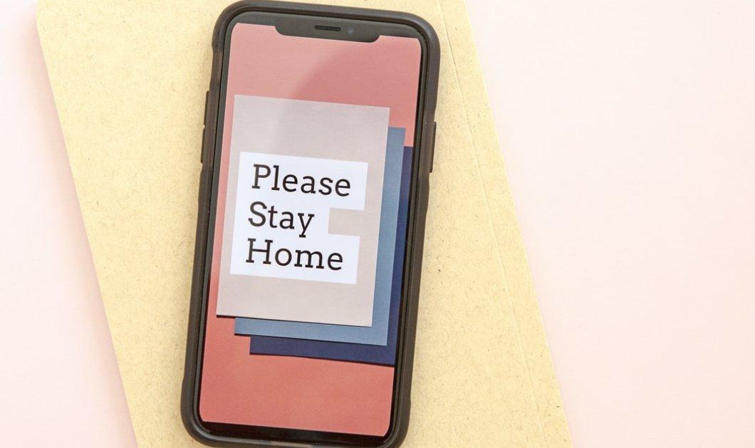 Ο ειδικός σε big data Π. Τζαμτζής επισημαίνει πως θα γίνεται η ιχνηλάτηση του κορωνοϊού με Bluetooth σε Google, Apple, Iphone, Androids - Κυρίως Φωτογραφία - Gallery - Video