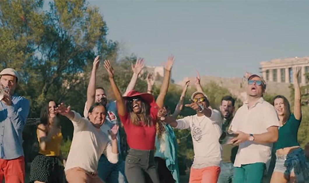 Εκπληκτικό βίντεο δημιούργησαν Κουβανοί μουσικοί και τραγουδούν υμνώντας την Αθήνα - Χορέψτε το - Κυρίως Φωτογραφία - Gallery - Video