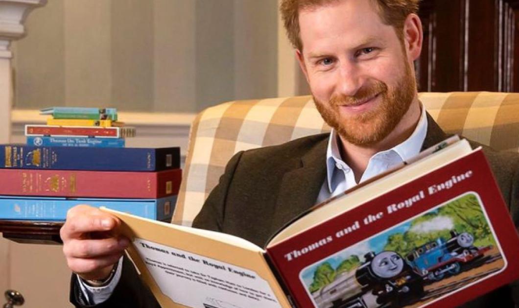 Ο Πρίγκιπας Χάρι παρουσιάζει το διάσημο παραμύθι ''Τhomas and Friends'' - Δεν χάνει με τίποτα το βασιλικό του στυλ (φωτό & βίντεο) - Κυρίως Φωτογραφία - Gallery - Video