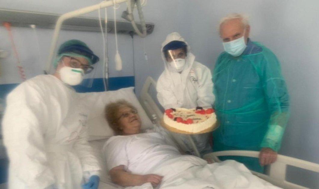 Τορίνο επέτειος γάμου στο νοσοκομείο -Συγκίνηση για τον Ουμπέρτο & την Μαρία που γιόρτασαν 56 χρόνια γάμου με ... κορωνοϊό (Φωτό) - Κυρίως Φωτογραφία - Gallery - Video