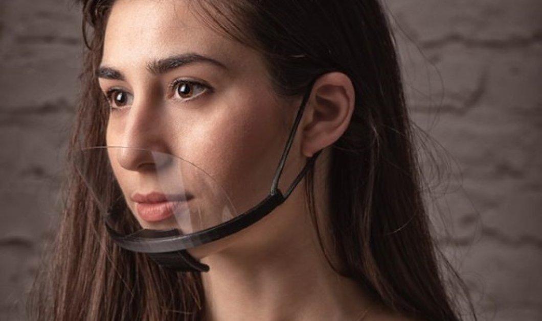 Πρωτοποριακή ασπίδα προσώπου για ευκολότερη αναπνοή και προστασία - Κυρίως Φωτογραφία - Gallery - Video