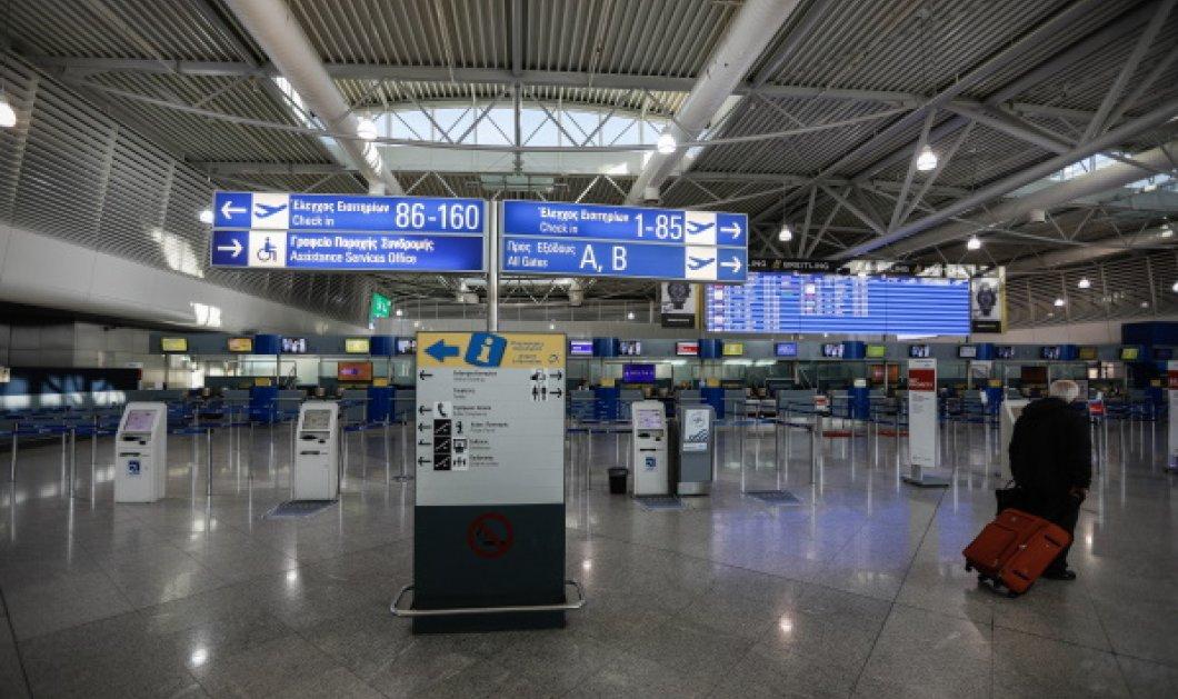 Ποια είναι η πρόταση της Ελλάδας για τον  τουρισμό στην Ευρωπαϊκή Ένωση – Τι αποκαλύπτει το non-paper του Politico  - Κυρίως Φωτογραφία - Gallery - Video