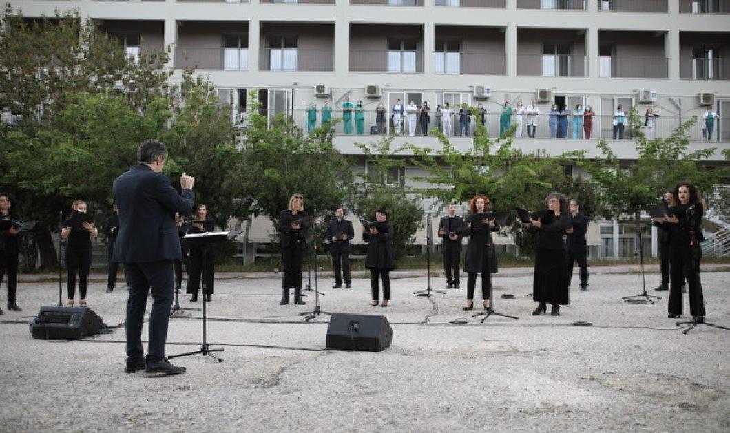 Το μουσικό «ευχαριστώ» της ΕΡΤ σε γιατρούς και νοσηλευτές μέσα στο προαύλιο του  Ασκληπιείου Βούλας (Φωτό & Βίντεο) - Κυρίως Φωτογραφία - Gallery - Video