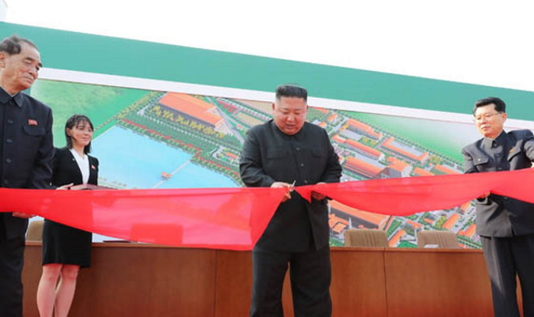 Kim is back: Ο ηγέτης της Βόρειας Κορέας επανεμφανίστηκε μετά από εβδομάδες χαμογελαστός & υγιής  - Κυρίως Φωτογραφία - Gallery - Video