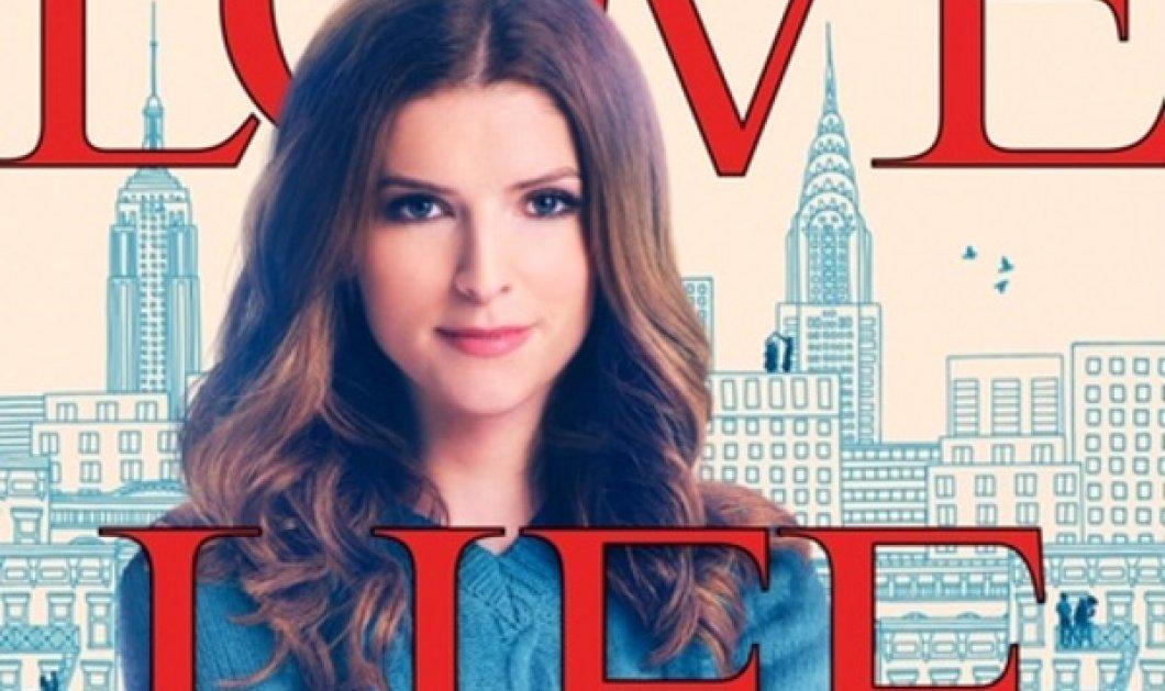 Love Life: H ρομαντική σειρά ανθολογίας με την Άννα Κέντρικ στην COSMOTE TV - Κυρίως Φωτογραφία - Gallery - Video
