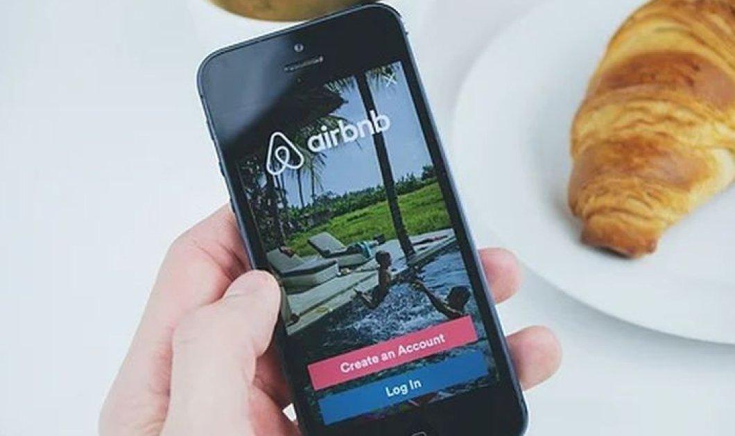 Η Airbnb απολύει αιφνιδίως το 25% των εργαζομένων της παγκοσμίως, περίπου 1900 από τους 7.500 - Κυρίως Φωτογραφία - Gallery - Video