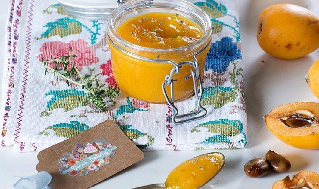 Μια υπέροχη & πρωτότυπη μαρμελάδα για το πρωινό σας από την Ντίνα Νικολάου - Μούσμουλο με λεμονοθύμαρο - Κυρίως Φωτογραφία - Gallery - Video