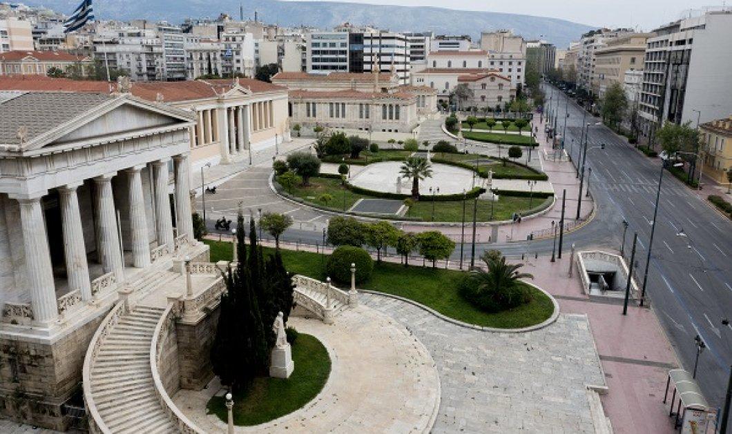 Made In Greece - 8 Έλληνες καθηγητές του Πανεπιστημίου Αθηνών ανάμεσα στους κορυφαίους παγκοσμίως με επιρροή - Κυρίως Φωτογραφία - Gallery - Video