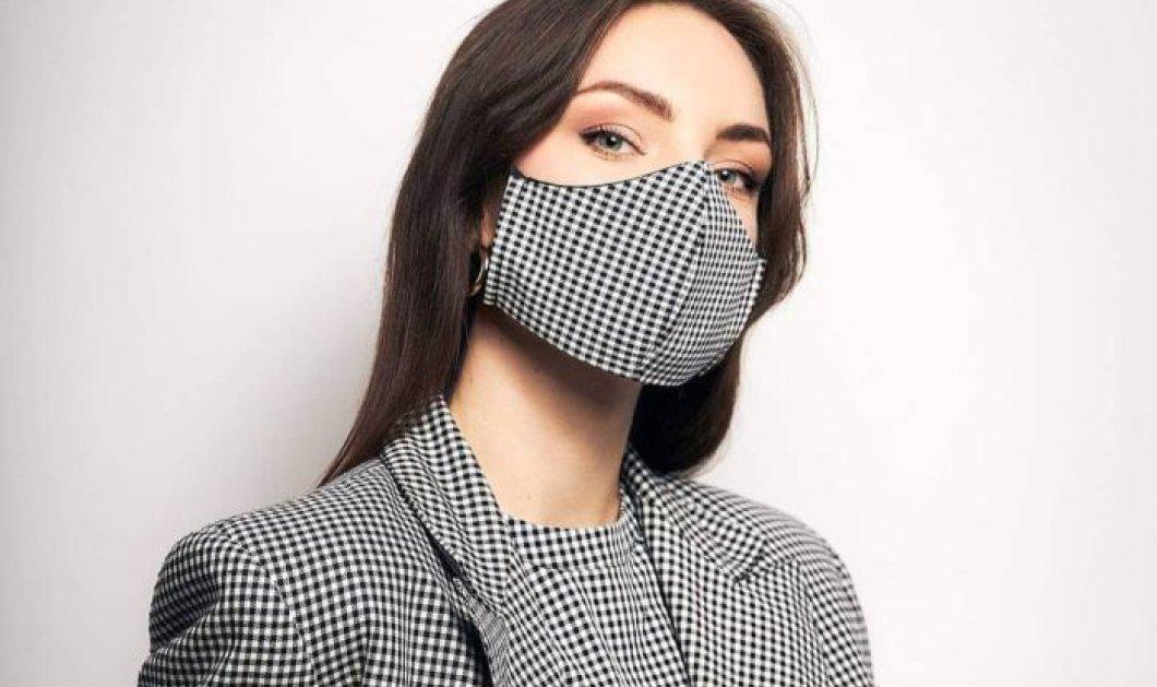 Λιθουανία: Mask Fashion Week εν μέσω της πανδημίας Covid-19 (φωτό) - Κυρίως Φωτογραφία - Gallery - Video