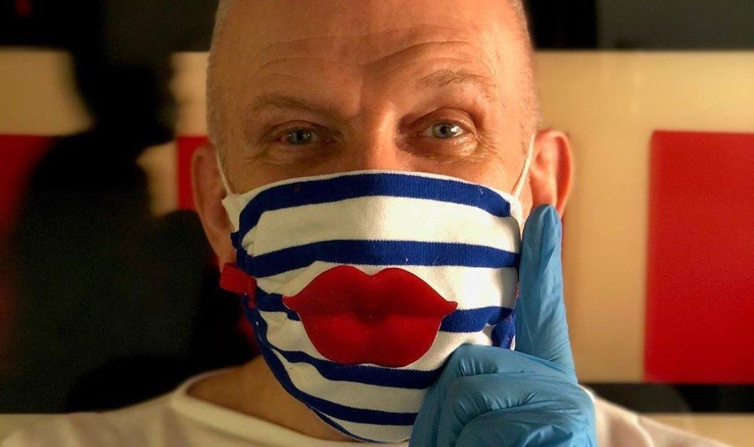 Ο Jean Paul Gaultier λανσάρει την δική του μάσκα: Η εμβληματική μαρινιέρα & τα αισθησιακά χείλη (φωτό) - Κυρίως Φωτογραφία - Gallery - Video