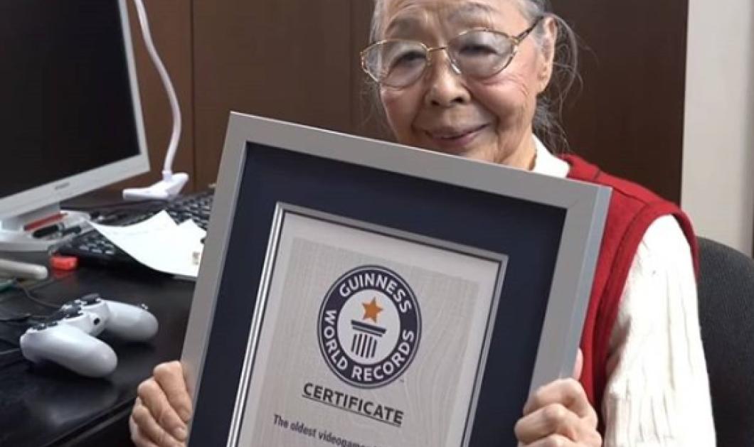Τopwoman η 90χρονη Ιαπωνέζα Χαμάκο Μόρι - Παίζει 39 χρόνια βιντεοπαιχνίδια & μπήκε στο Ρεκόρ Γκίνες (φωτό & βίντεο) - Κυρίως Φωτογραφία - Gallery - Video