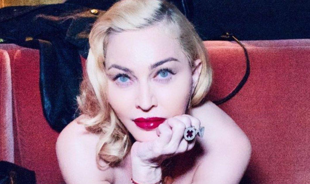 Η Μαντόνα ανακοίνωσε μέσω Instagram ότι βρέθηκε θετική στον κορωνοϊό – Κόλλησε και τους καλλιτέχνες – συνεργάτες της - Κυρίως Φωτογραφία - Gallery - Video