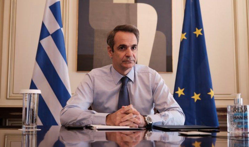Κυριάκος Μητσοτάκης: Αυτό είναι το πόθεν έσχες του πρωθυπουργού  - Κυρίως Φωτογραφία - Gallery - Video