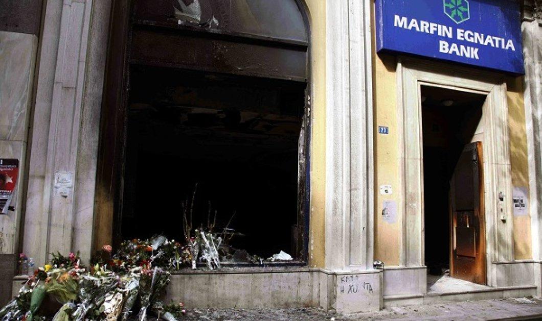 Marfin: Μόλις παραιτήθηκε το Δημόσιο από ολες τις διεκδικήσεις - αναιρέσεις - «Πράσινο φως» για τις αποζημιώσεις στις οικογένειες - Κυρίως Φωτογραφία - Gallery - Video