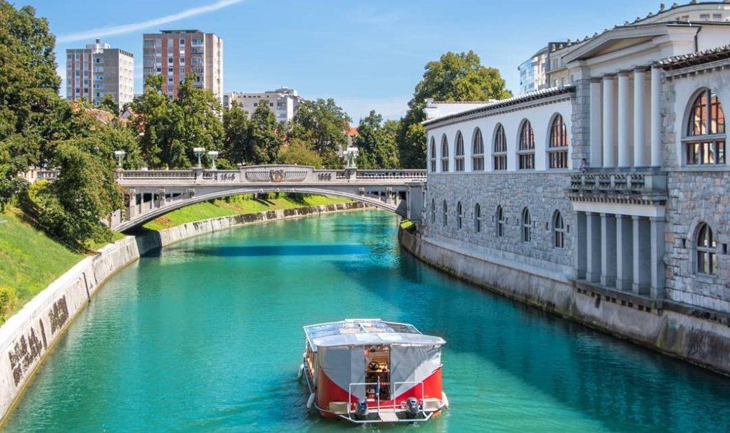 Σλοβενία - Το τέλος του κορωνοϊού: Με 104 νεκρούς είναι η πρώτη χώρα της Ευρώπης που κήρυξε λήξη της πανδημίας (φωτό) - Κυρίως Φωτογραφία - Gallery - Video