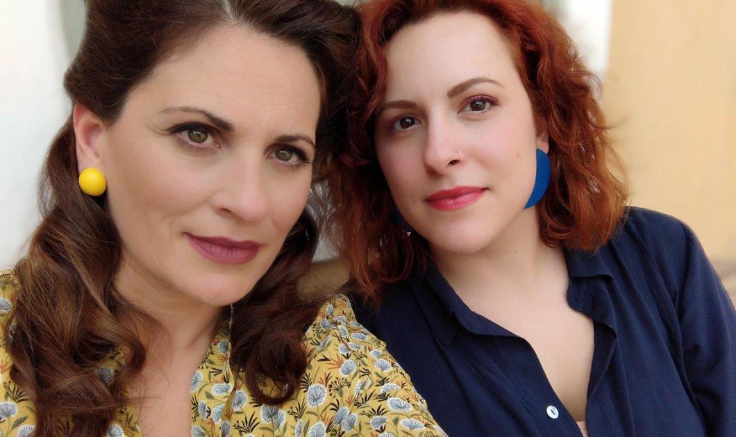 Topwoman η Θεοφανία Παπαθωμά και τα κρυφά ταλέντα της; Εκτός από ηθοποιός & συγγραφέας τώρα & στιχουργός – Ακούστε το πρώτο της τραγούδι - Κυρίως Φωτογραφία - Gallery - Video