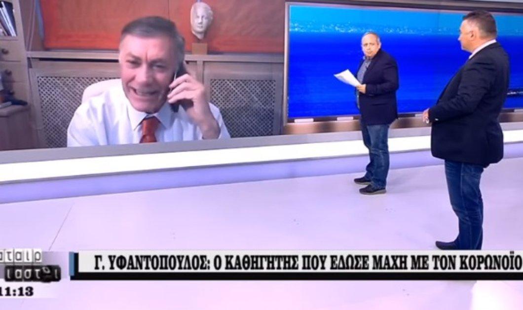 Αμηχανία στο τηλεοπτικό πλατό από την ατάκα του καλεσμένου: «Κόλλησα κορωνοϊό σε μία από τις εκπομπές του ΣΚΑΪ» (βίντεο)  - Κυρίως Φωτογραφία - Gallery - Video
