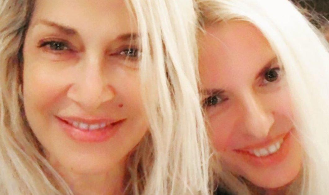Από κοντά & αγαπημένες οι δύο γυναίκες του Νίκου Καρβέλα - Άννα Βίσση, Αννίτα Πάνια friends for ever (φωτό) - Κυρίως Φωτογραφία - Gallery - Video