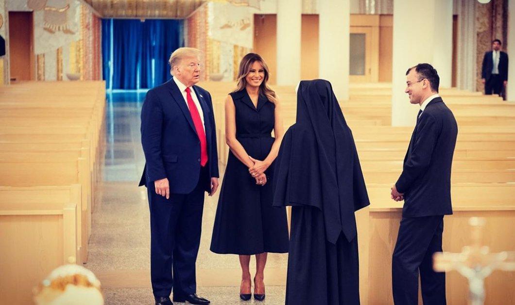 Παγωμένο χαμόγελο της Μελάνια: Η εμφάνιση δημοσίων σχέσεων του ζεύγους Τραμπ εν μέσω καταιγίδας  Τζ. Φλόιντ  - Κυρίως Φωτογραφία - Gallery - Video