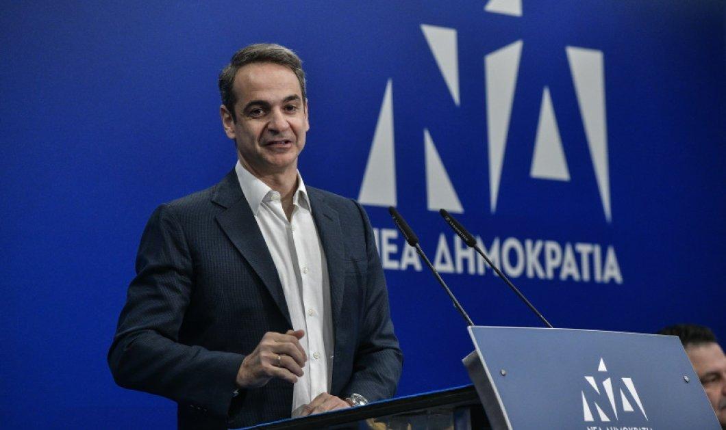 Νέα δημοσκόπηση της GPO: Η ΝΔ προηγείται του ΣΥΡΙΖΑ με 19 μονάδες (Βίντεο) - Κυρίως Φωτογραφία - Gallery - Video