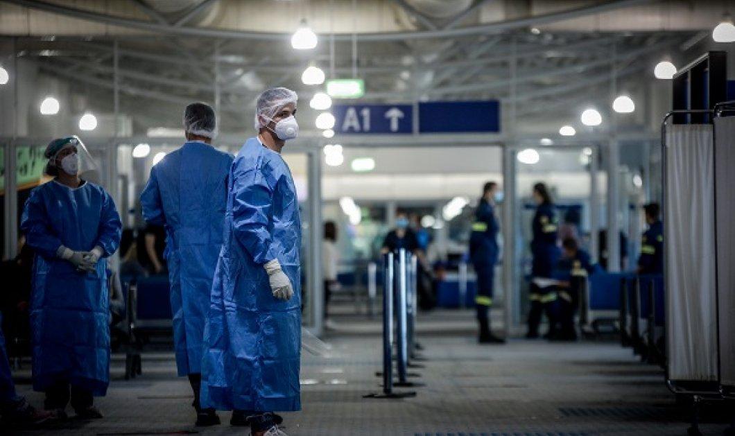 Συναγερμός στο αεροδρόμιο με 21 κρούσματα σε έλεγχο 9.349 επιβατών 120 πτήσεων - Κυρίως Φωτογραφία - Gallery - Video