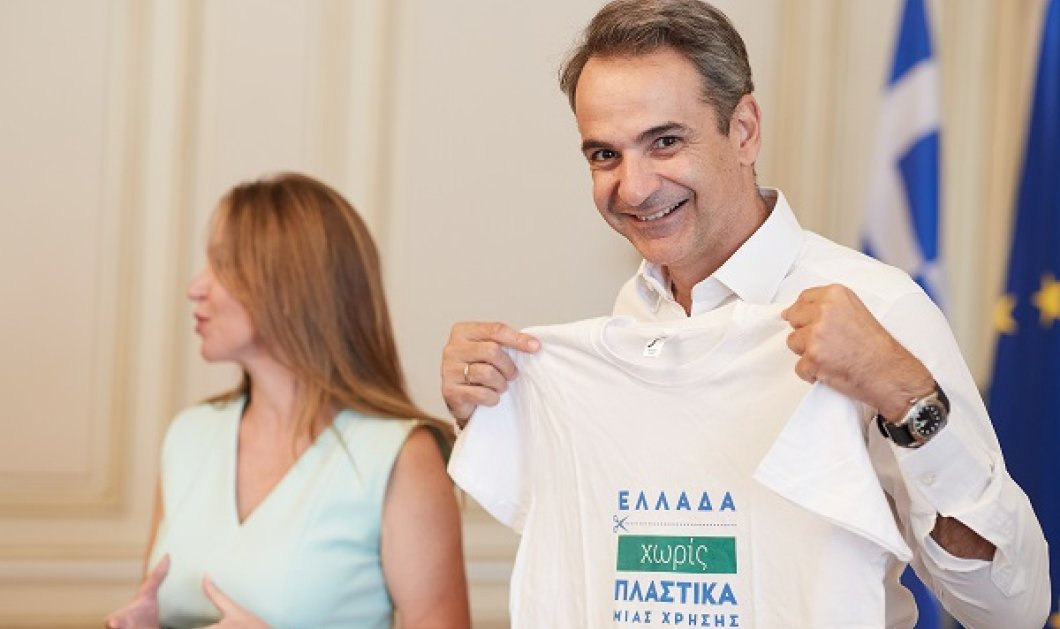 Ελλάδα χωρίς πλαστικά μίας χρήσης: Το νέο πρόγραμμα, το νομοσχέδιο & ο Κυριάκος (φωτό) - Κυρίως Φωτογραφία - Gallery - Video