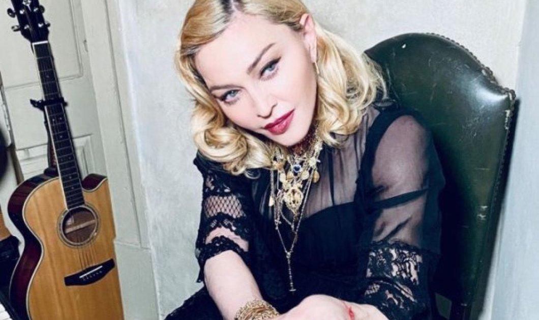 Η Madonna εύχεται στον... εαυτό της Happy Fathers day ως single μητέρα & πατέρας για τα παιδιά της (Φωτό)  - Κυρίως Φωτογραφία - Gallery - Video
