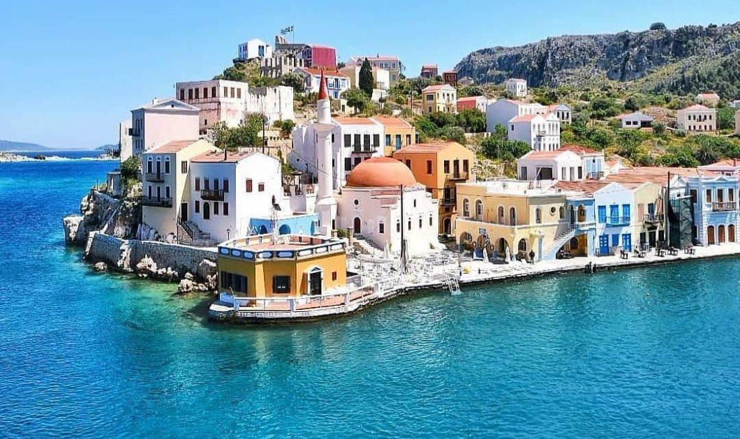 Eirinika - Καλοκαίρι 2020: #Kastelorizo - Το γοητευτικό νησί στο ανατολικότερο άκρο της Μεσογείου  - Nα το επισκεφθείτε για να απολαύσετε την ακριτική Ελλάδα (Φωτό)  - Κυρίως Φωτογραφία - Gallery - Video