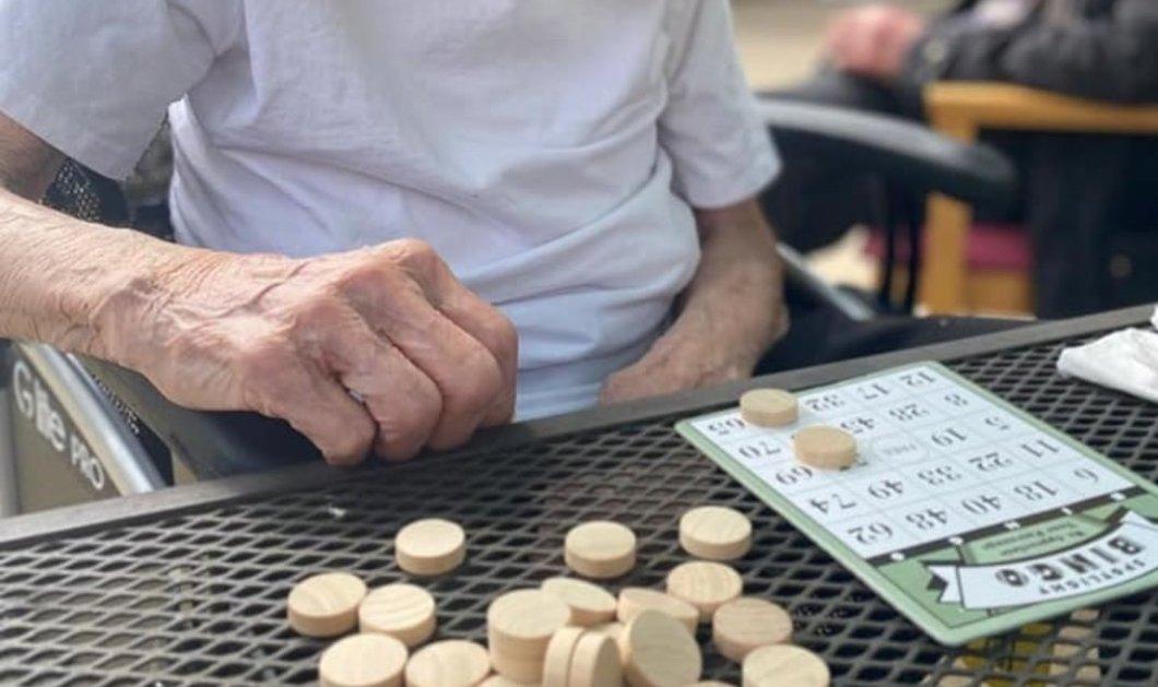 Story of the day: 80χρονος Ισπανός λήστεψε & δολοφόνησε 83χρονη με την οποία έπαιζε συχνά Bingo (φωτό) - Κυρίως Φωτογραφία - Gallery - Video