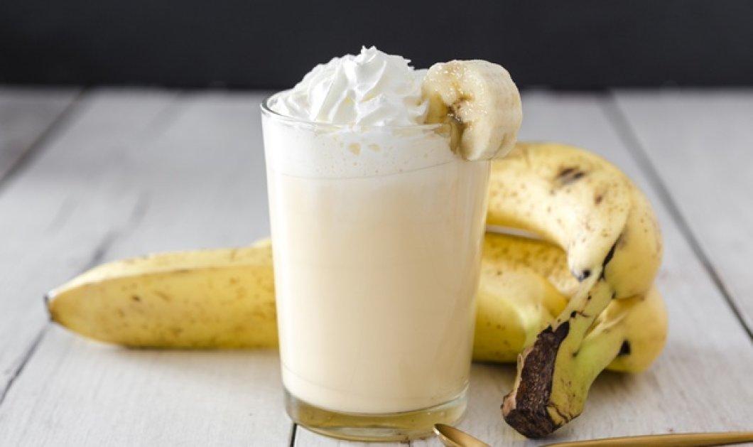 Ρόφημα από μπανανόφλουδα: Αυτοί οι 6 λόγοι θα σας πείσουν να το δοκιμάσετε  - Κυρίως Φωτογραφία - Gallery - Video