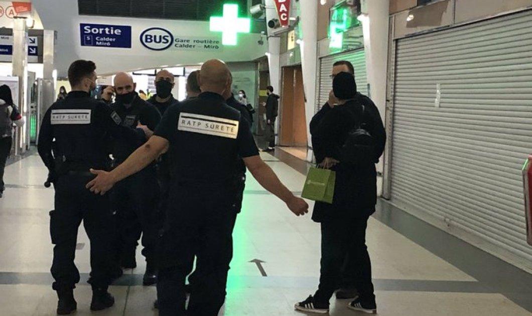 Συναγερμός στο Παρίσι: Πληροφορίες για ένοπλο σε εμπορικό κέντρο - Μεγάλη επιχείρηση της Αστυνομίας (φωτό - βίντεο) - Κυρίως Φωτογραφία - Gallery - Video