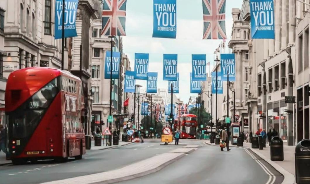 Με 70% εκπτώσεις άνοιξαν τα μαγαζιά στο Λονδίνο – Ατελείωτες ουρές στις  Oxford & Regent Street (φωτό) - Κυρίως Φωτογραφία - Gallery - Video