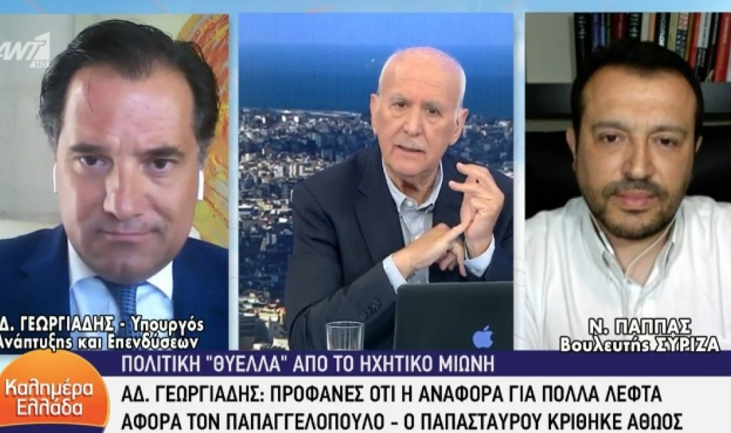 """Άδωνις Γεωργιάδης - Νίκος Παππάς: Στα """"παράθυρα"""" του Γιώργου Παπαδάκη - Οι """"καυτοί"""" διάλογοι & η ατάκα: Τι είσαι εσύ ο Μέγας Ναπολέων; (βίντεο) - Κυρίως Φωτογραφία - Gallery - Video"""