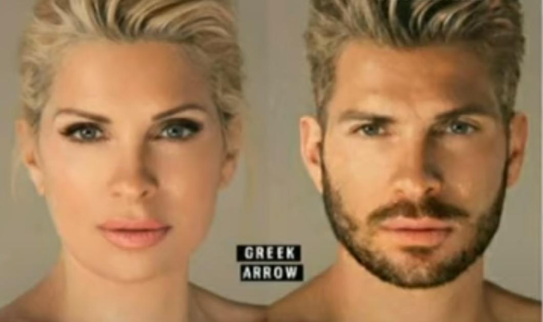 Πως θα έμοιαζαν η Μενεγάκη, η Καραβάτου, η Στικούδη & άλλες celebrities σαν άνδρες ; Nέο application σαρώνει (φωτό) - Κυρίως Φωτογραφία - Gallery - Video