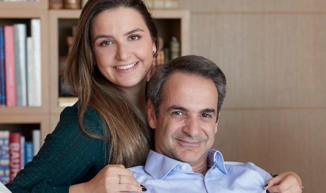 Καμαρωτός - καμαρωτός  Κυριάκος Μητσοτάκης στην αγκαλιά της κόρη του που κλείνει τα 23 (Φωτό)  - Κυρίως Φωτογραφία - Gallery - Video
