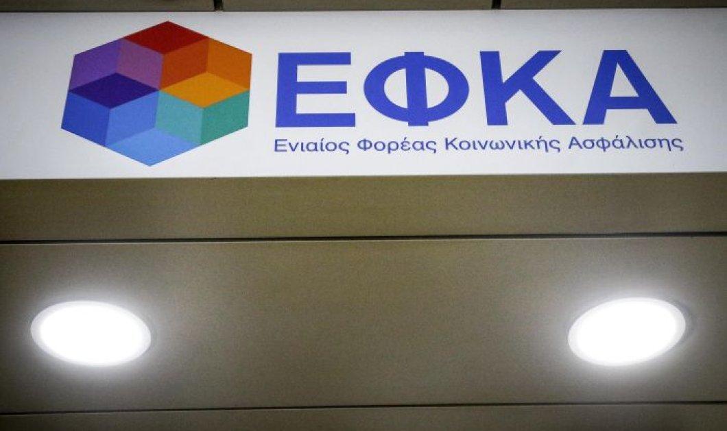 Αναρτήθηκαν στο e-ΕΦΚΑ τα ειδοποιητήρια εισφορών του ΕΤΕΑΕΠ - Κυρίως Φωτογραφία - Gallery - Video