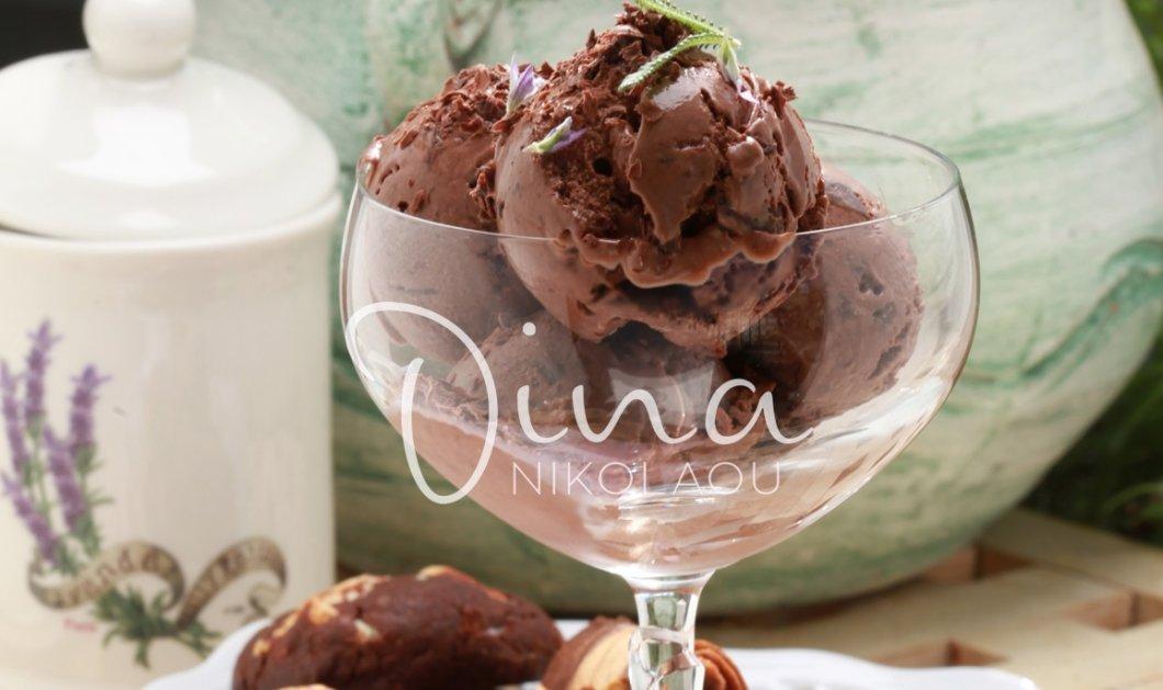 Υπέροχο σορμπέ σοκολάτας από τα χεράκια της Ντίνας Νικολάου - Δροσιά & απόλαυση χωρίς τα λιπαρά του παγωτού - Κυρίως Φωτογραφία - Gallery - Video