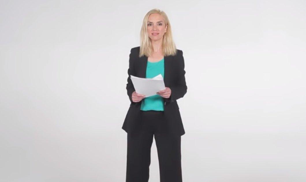 Αυτό είναι το επίμαχο βίντεο του ΣΥΡΙΖΑ που καταγγέλλει τα media για τη διαφήμιση «Μένουμε Σπίτι» - Η αντίδραση της ΕΣΗΕΑ - Κυρίως Φωτογραφία - Gallery - Video