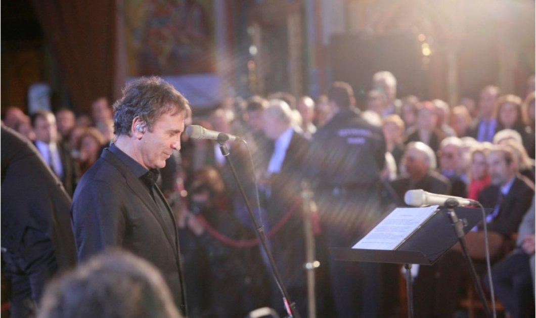 Good news η συναυλία στoν Άγ. Παντελεήμoνα με τον Γιώργο Νταλάρα, την Καμεράτα & χορωδία & ψάλτες  - Κυρίως Φωτογραφία - Gallery - Video